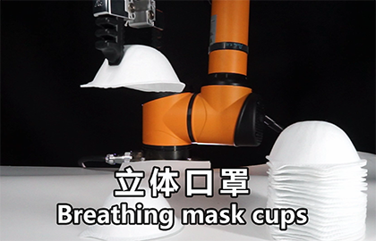 Breathing mask cups